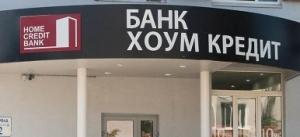 В России выдан первый кредит с удаленной идентификацией
