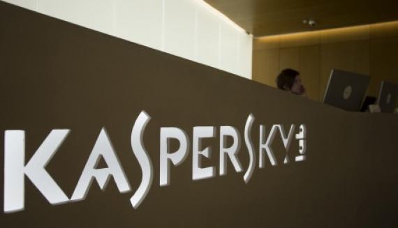 «Лаборатория Касперского» инвестирует $12 млн в центры прозрачности и ЦОДы