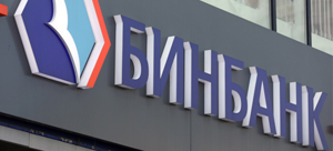 Бинбанк не сдается: повторный иск о банкротстве «Казанского завода Медтехника»