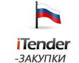 Файл:about-itender-gov.jpg
