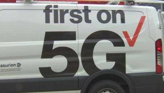 Запущена первая в мире 5G-сеть