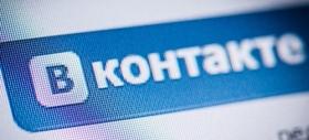 Соцсеть «ВКонтакте» не смогла запретить постороннему стартапу анализировать ее большие данные