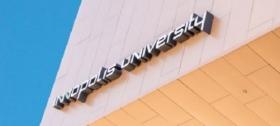 Итоги года университета «Иннополис»: спонсорская помощь снизилась на 63%