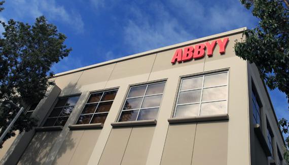 """Abbyy купила российского разработчика решений для анализа изображений """"Атапи Софтвер"""""""