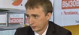 Следователь дела о взятке экс-топ-менеджеру «Ростелекома» сам арестован за попытку получить взятку