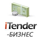 Файл:about-itender-business.jpg