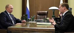 Путин и Медведев переименовали Минкомсвязи
