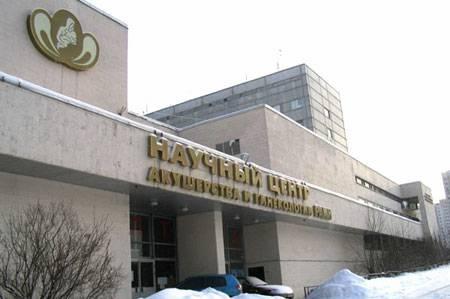 Институт гинекологии им кулакова москва официальный сайт