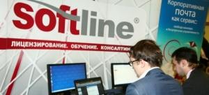 В Softline инвестировала белорусская компания «Зубр Капитал»