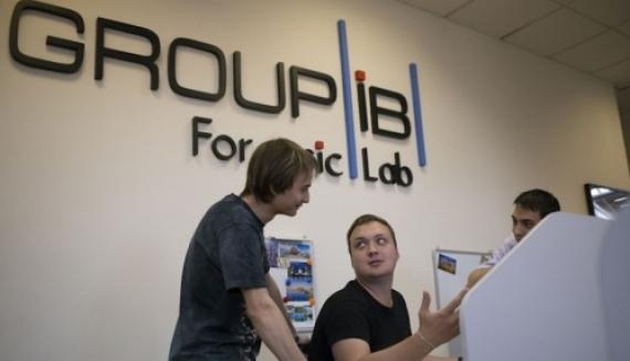 Group-IB откроет глобальную штаб-квартиру в Сингапуре