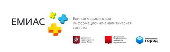 Емиас Для Андроид Инструкция Пользователя