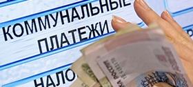 Внедрение ПО для ЖКХ в Ростовской области привело к уголовному делу